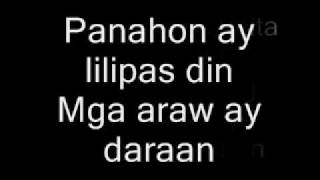 magpakailanman lyrics(SCREEN LYRICS)