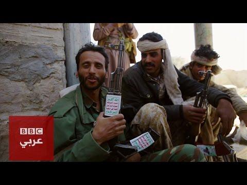 وثائقيات بي بي سي