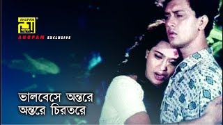 Bhalobese Antore Sad Song Khalid Hassan Milu Samina Chowdhury Mp3 Song Download