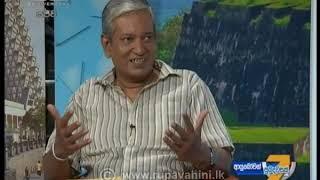Ayubowan Suba Dawasak 2020-02-11 | Rupavahini Thumbnail