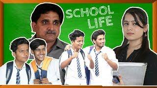 SCHOOL LIFE | SCHOOL LIFE FUNNY VIDEO (2018) | BKLOL AddA thumbnail