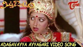 Video Mr Pellam Songs - Adagavayya - Rajendra Prasad - Aamani download MP3, 3GP, MP4, WEBM, AVI, FLV Juli 2017