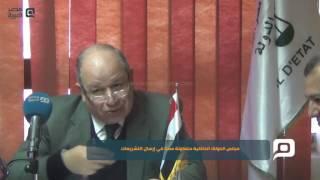 مصر العربية |مجلس الدولة: الداخلية متعاونة معنا في إرسال التشريعات