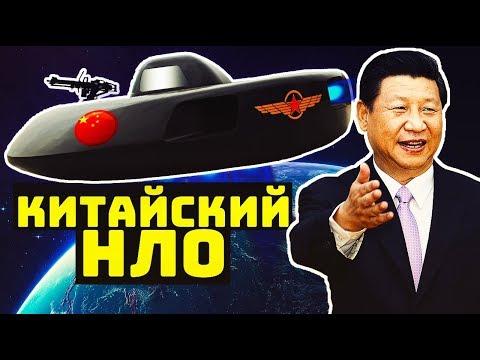 Все хотели увидеть эти Новости и вот они доступны неведомые боевые машины неизвестные механизмы НЛО
