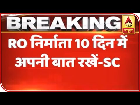 Supreme Court Orders RO Companies To Clear Their Stand In 10 Days   ABP News