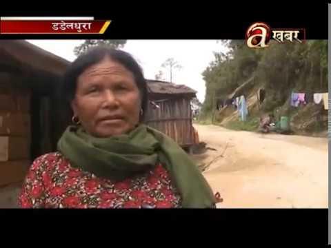 Visit to PM Deuba's village - Dadeldhura
