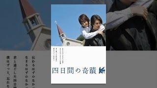第1回「このミステリーがすごい!」大賞に輝いた浅倉卓弥のベストセラー...