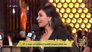 مهرجان القاهرة السينمائي - لقاء خاص مع النجمة