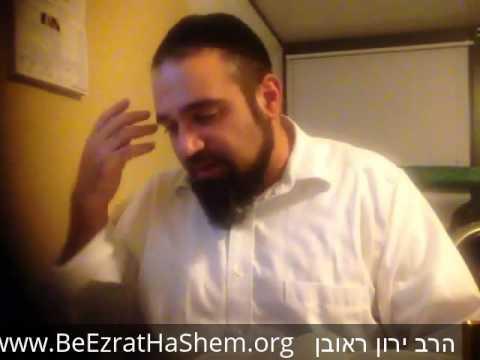 שיחת חיזוק בטלפון (21) (פרשת וירא אין אמונה בלי יראה) הרב ירון ראובן