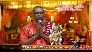 Mahantji Dr Balliram Chadee LIVE In Studio Katha on TV Jaagriti