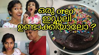 Trying out viral cooking recipes|oreo idli cake with just 2 ingredients|Special maggi|Asvi Malayalam