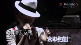 {粤語}G.E.M(鄧紫棋)-情人