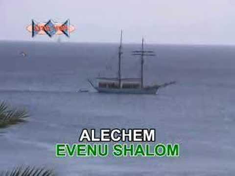 Hevenu Shalom Aleichem (english karaoke)