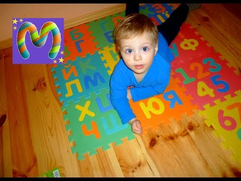 Распаковка Коврик пазл Алфавит для детей Unpacking Alphabet puzzle mat for children