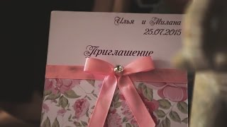 Илья и Милана. Wedding Day (FullHD, by studio BEST)