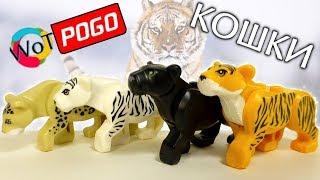 Обзор Китайских Лего Кошек