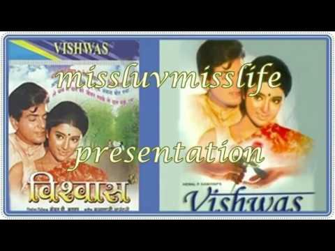 Le Chal Mere Jeevan Saathi (Vishwas1969) surtallayaduets cover song
