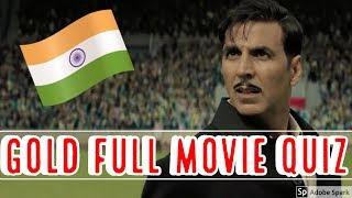GOLD FULL MOVIE QUIZ 2018 | Hindi Movie Gold 2018 Quiz | Akshay Kumar Movie Quiz Video
