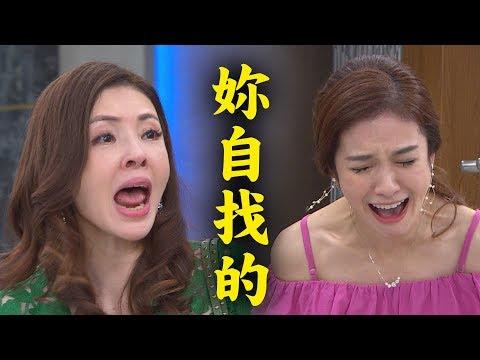 【炮仔聲】EP107 小媽真的play按下去了!韻如恐怖低吼咒怨