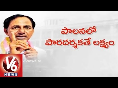 Kcr First Speech - Full Of Promises To People