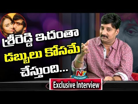Producer Ramky Exclusive Interview | Pawan Kalyan | Sri Reddy | Casting Couch | NTV Entertainment