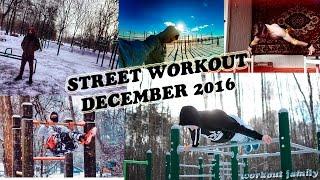 Street Workout December 2016