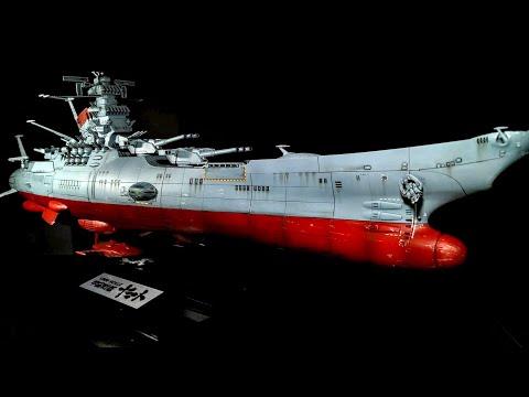 Building Bandai's 1/500 Space Battleship Yamato 2199