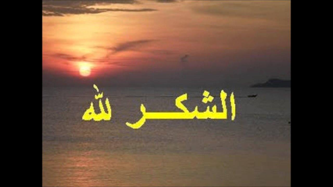 anachid islamia wael jassar