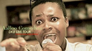 How to know a poor Ghana boy- Aalloo Comedian