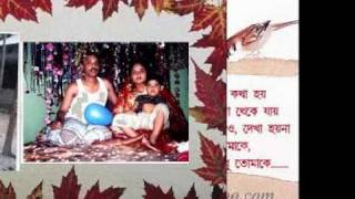 sathe bangla song jara dol ki bajao gorio hame nachs ki dekao gorio best hindi song -MASUD_SATHE
