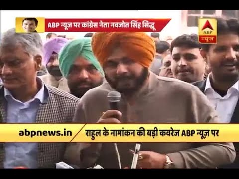 Experienced Rahul Gandhi Is Ready To Lead Congress, Says Navjot Singh Sidhu
