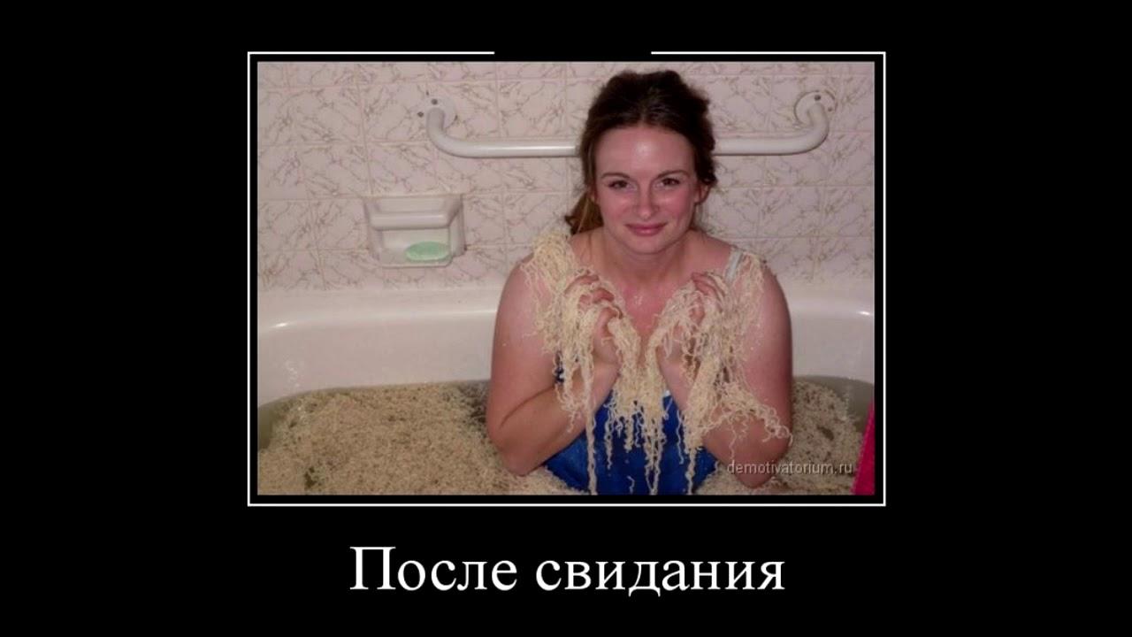 смешные демотиваторы, демотиваторы приколы, демотиваторы самое, демотиваторы про россию, демотиватор