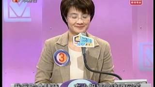 方國珊大話連篇 - 2011區議會選舉論壇