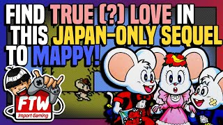Mappy Kids (Famicom) - Import Gaming FTW! Ep.19
