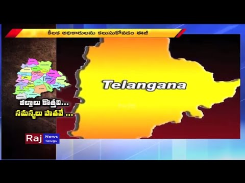 Special Focus: Problems In Telangana's Newly Formed Districts   Raj News Telugu