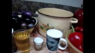 Рецепт консервации баклажан с фасолью