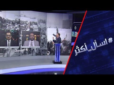 هل تنقذ الرياض اقتصاد اليمن من الانهيار؟  - 21:21-2018 / 1 / 17