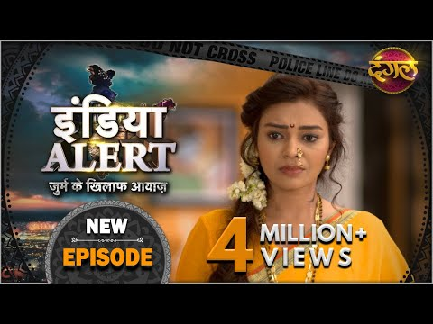 India Alert || New Episode 289 || Aadhi Chand Wali Ladki ( आधी चाँद वाली लड़की ) || Dangal TV Channel