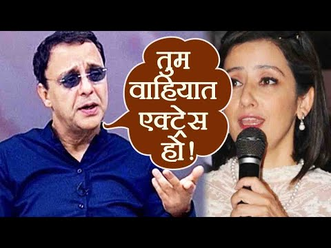 Sanju: Vidhu Vinod Chopra CALLED Manisha Koirala BAD ACTRESS !  FilmiBeat