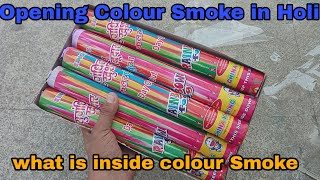 (हिंदी)What is inside of Colour Smoke Fountain| Fireworks|2019 Colour| Color bomb |Unbixing| Holi