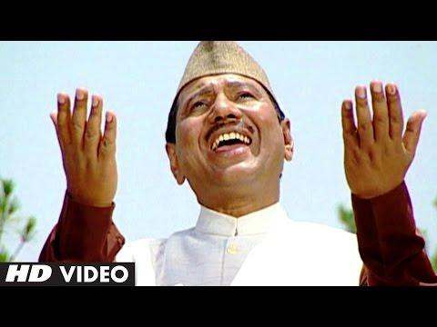 Na Daud Na Daud (Garhwali Song) | Nayu Nayu Byo Ch | Narendra Singh Negi, Anuradha Nirala