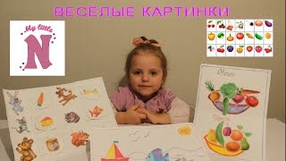 Игры для детей Картинки с заданиями Кто Что КУШАЕТ ПОЗНАВАТЕЛЬНОЕ Видео