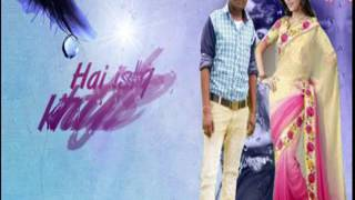Mahi ve lyrics By Deependra kumar