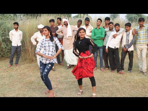 इन दोनों बहनों ने किया जमकर डांस | गांव वालों ने लिए पूरे मजे | Ajeet Katara Rasiya