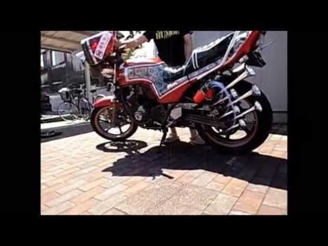 Japanese Bikers Gang! (BOSOZOKU)
