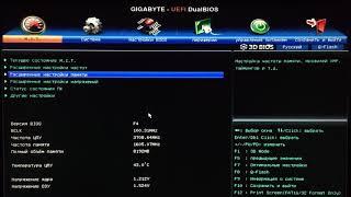 Не працює клавіатура і миша при завантаженні windows 7 (Рішення)