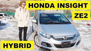 видео Автомобили Honda Insight: продажа и цены