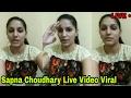 Download सपना चौधरी ने किया लाईव विडीयो वायरल !! Sapna Choudhary Live  Shot For Fan's !!Sapna Dance !! MP3 song and Music Video