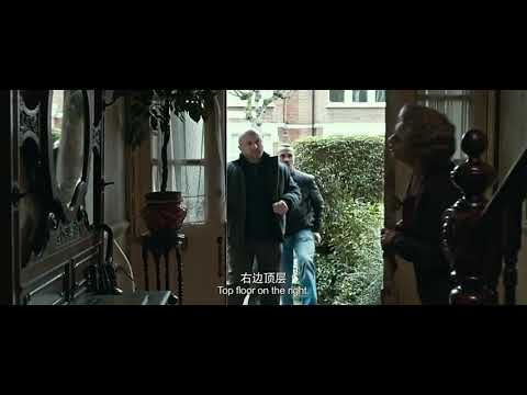 The foreigner- building fight scene 2017