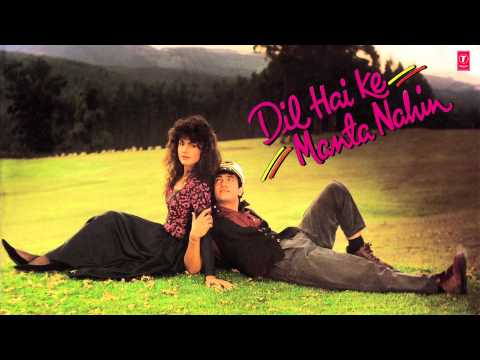 Dil Hai Ki Manta Nahin Full Audio Song (Female Version) | Aamir Khan, Pooja Bhatt